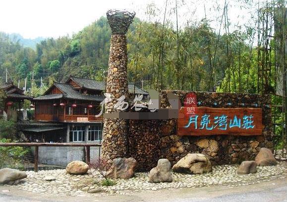 桂林月亮湾山庄,玩山泉水,森林公园般农庄